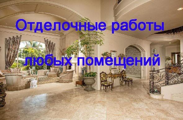 Натяжные потолки в Владикавказе. Отделка